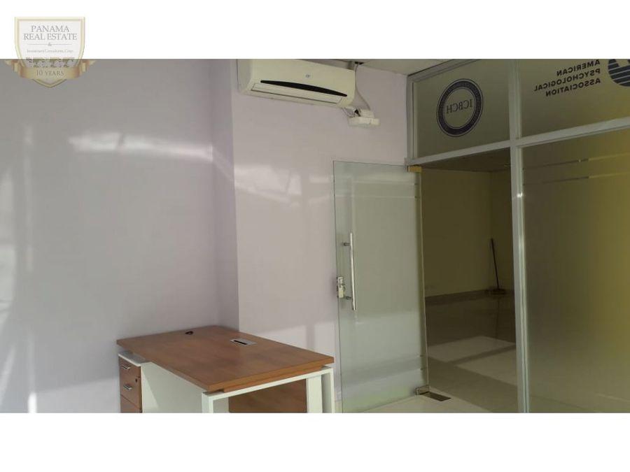 oficinas en alquiler de 88mt2 en 1000 obarrio vl