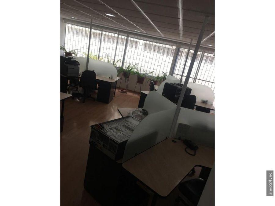 ventarenta oficinas amobladas edificio corporativo la coruna