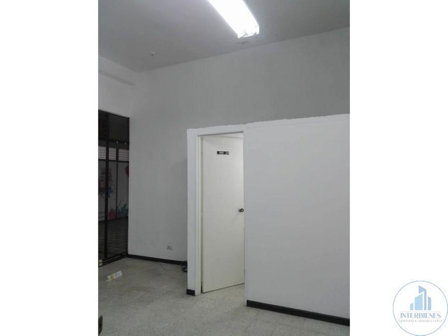 oficina en arriendo el portal envigado