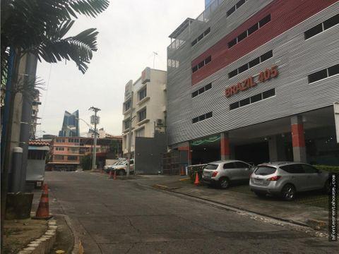 moderna oficina en venta en via brasil af 205989