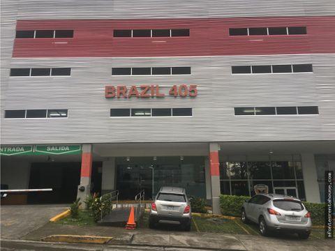 amplia oficina en alquiler en via brasil 20 6979 af