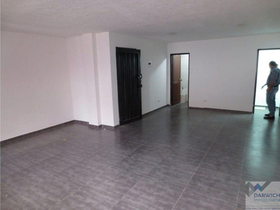 alquilo oficina con area de 35m2 centro de cali
