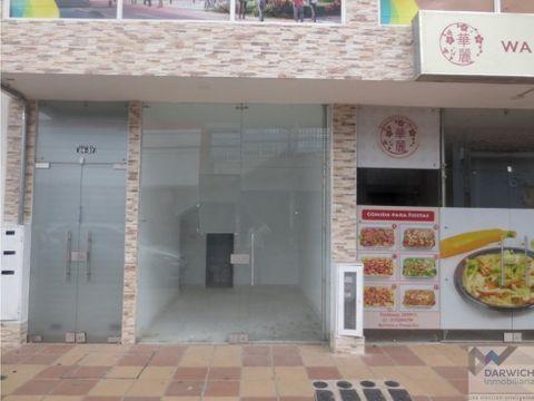 local en el centro de palmira 14 m2 excelente ubicacion
