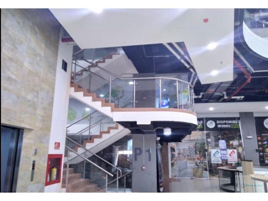 alquiler de local en cc en itagui