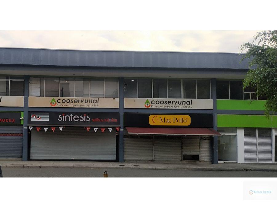 venta de negocio en suramericana