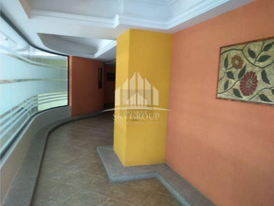 maa 986 apartamento en res valle de camoruco