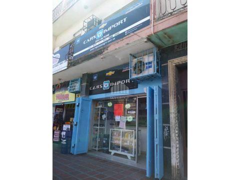 mafc 11 fondo de comercio en naguanagua carabobo