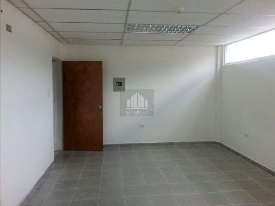 mal 120 oficina en guacara cc multiplaza la floresta