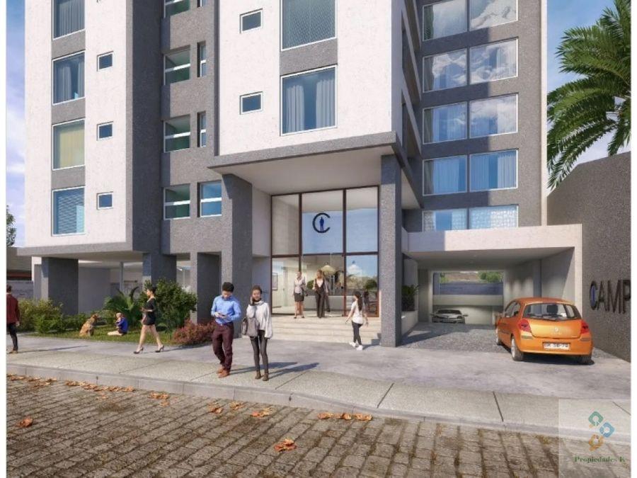 edificio campus concepcion 2d2b