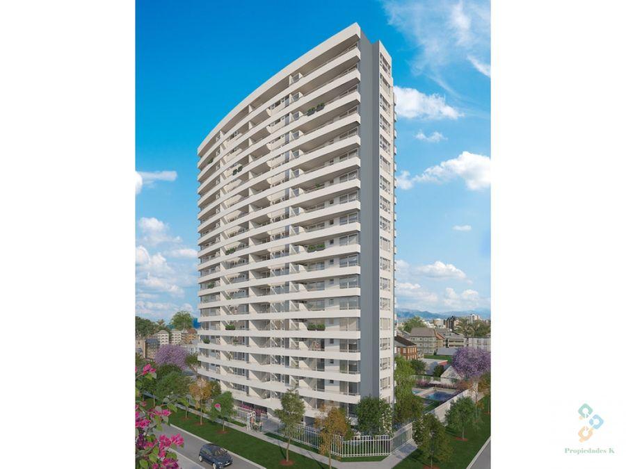 edificio alto lazcano oportunidad para vivir 3d2b
