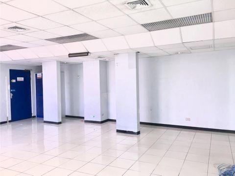 oficina en rohrmoser excelente opcion para invertir v0364
