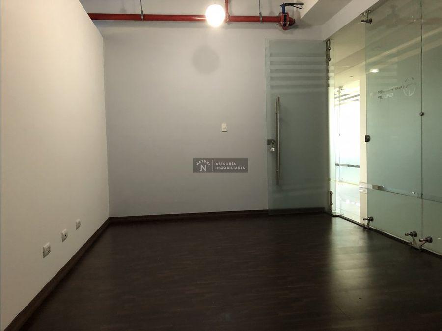 alquiler de oficinas en guachipelin escazu