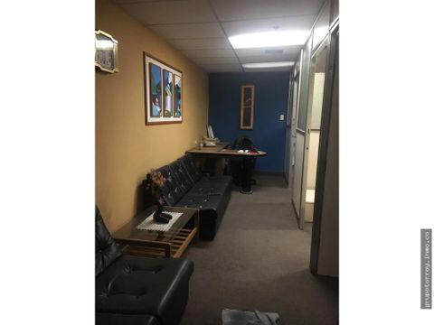 oficina en venta av urdaneta edificio protexo caracas