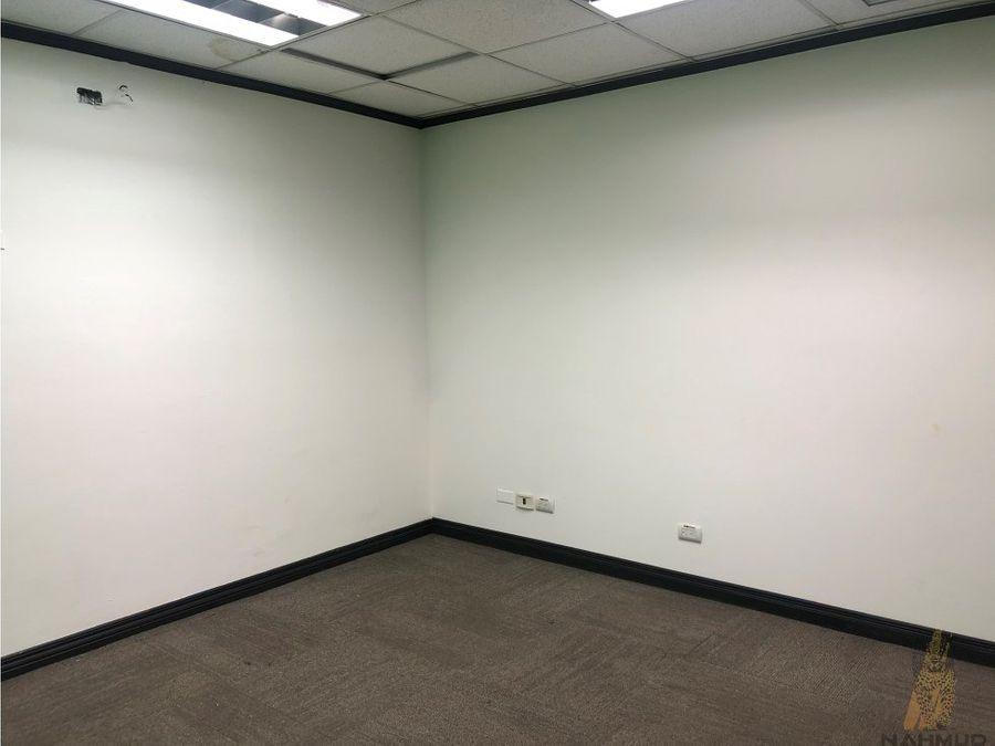se alquila oficina en rohrmoser
