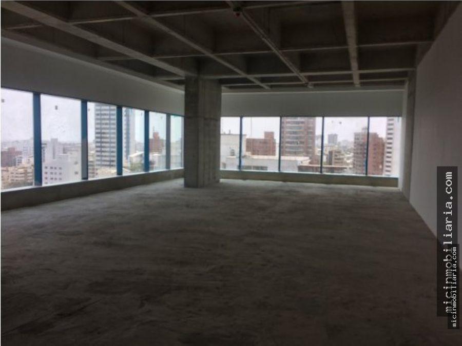 vendo oficina en atlantica torre empresarial