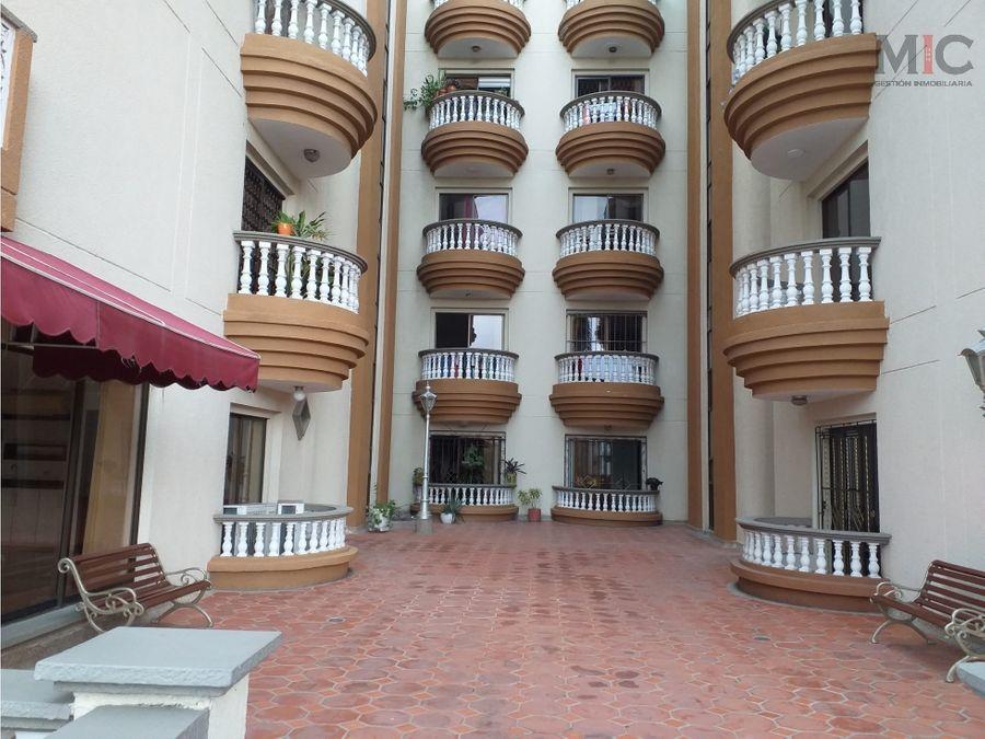 arriendo apartamento en ciudad jardin barranquilla