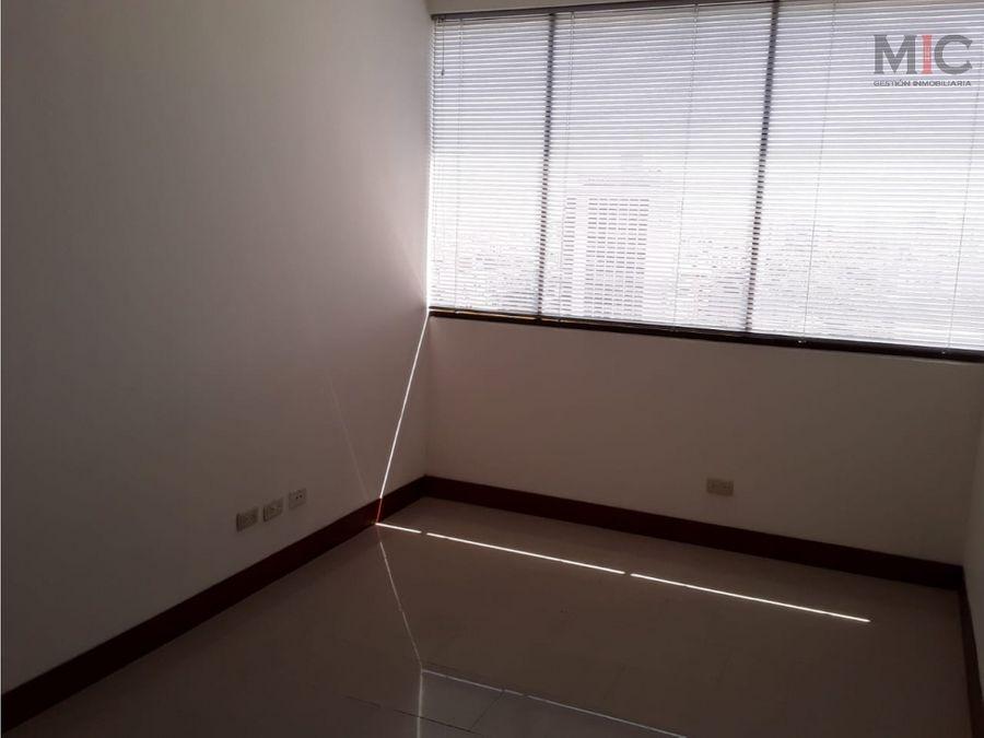 arriendo oficina amplia en centro empresarial barranquilla