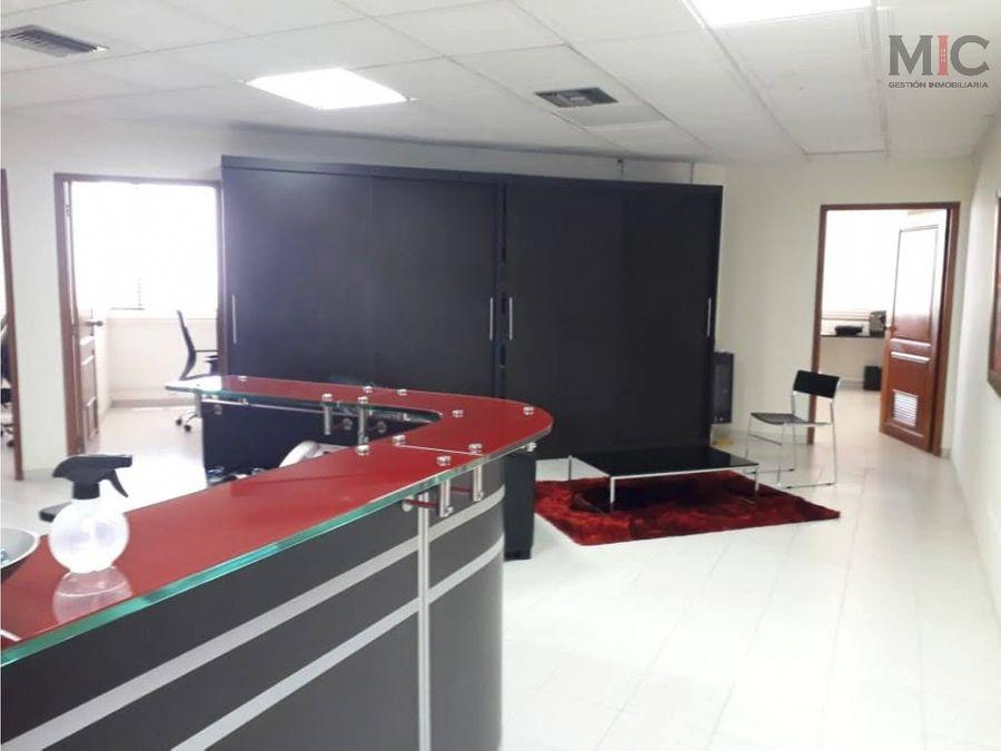 venta de oficina de 81 m2 en villa country barranquilla