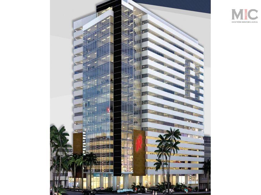 se vende oficina 80 metros en centro empresarial barranquilla