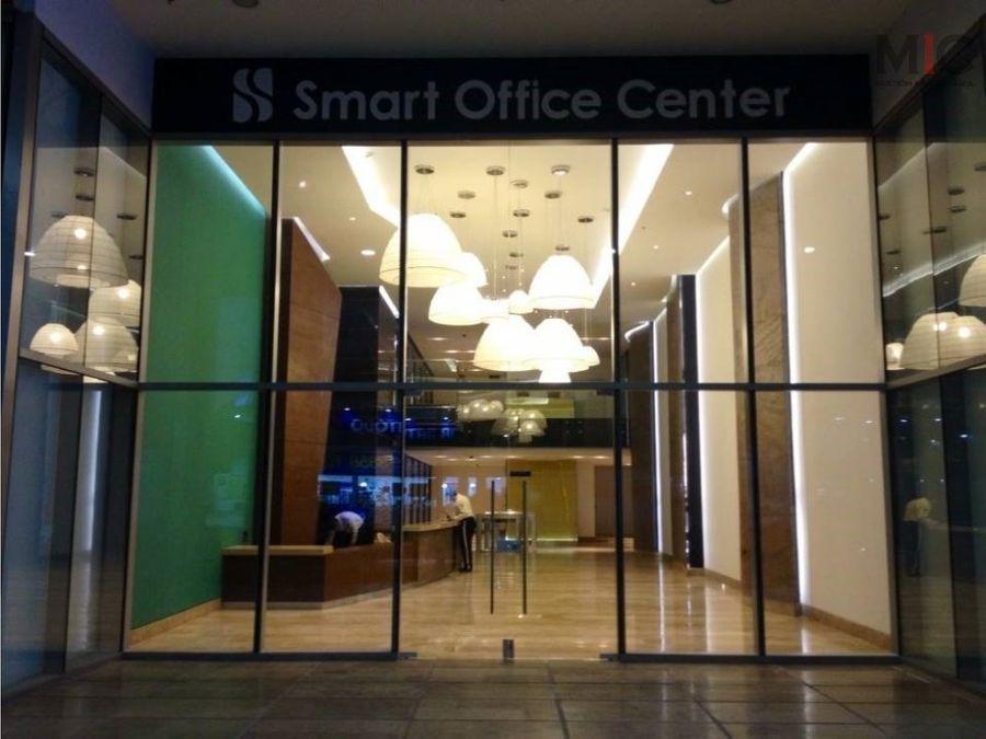 arriendo oficina centro empresarial en sector salud