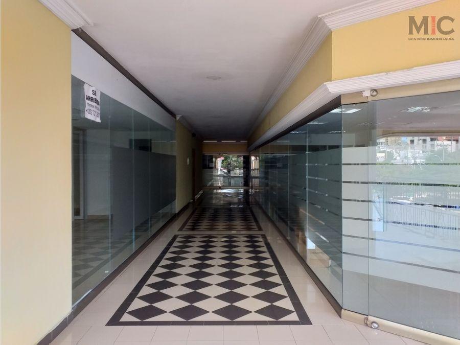 arriendo local en prado office center barranquilla