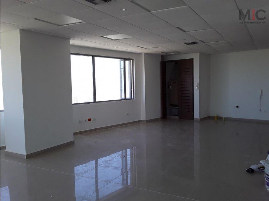 oficina en venta en centro empresarial barranquilla