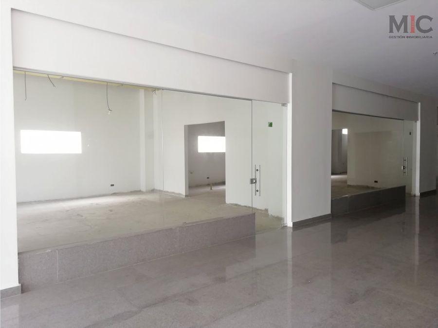 arriendo local primer piso centro comercial norte de barranquilla