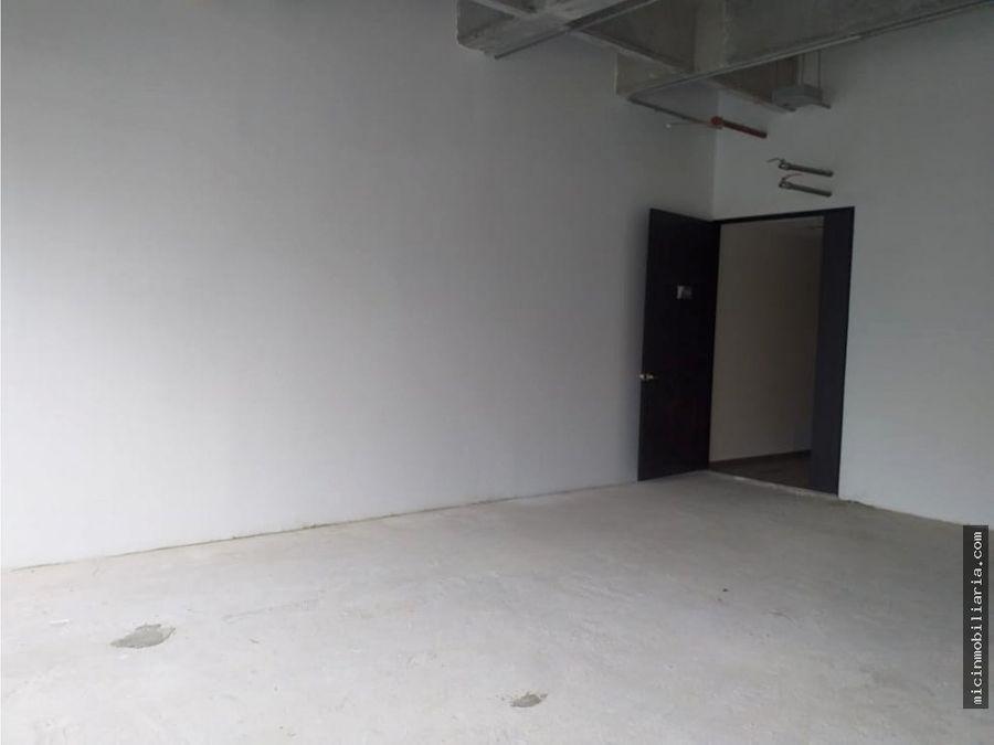 vendo oficina en sector alto prado barranquilla