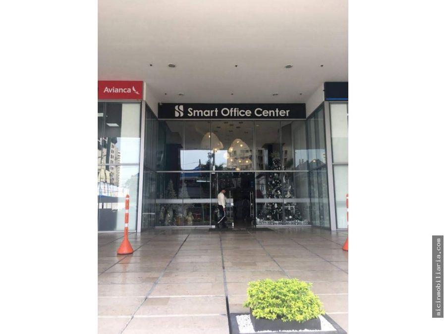 arriendo oficina de 110 metros centro empresarial
