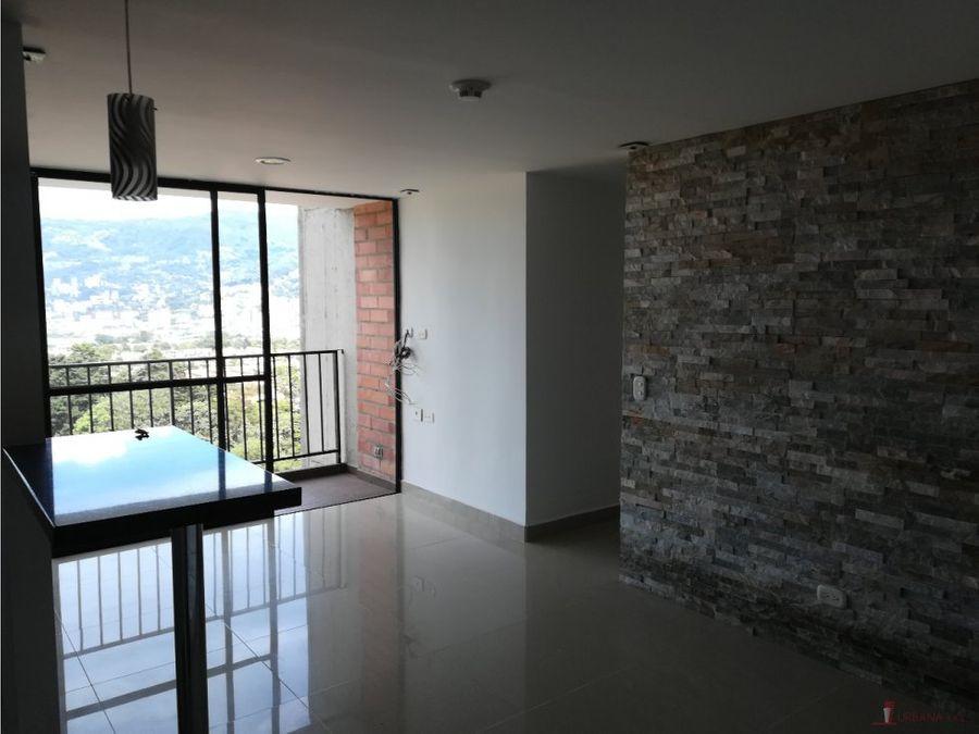 venta apartamento itagui suramerica