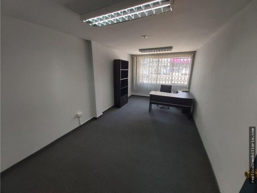 alquiler de iluminadas oficinas en san isidro lima