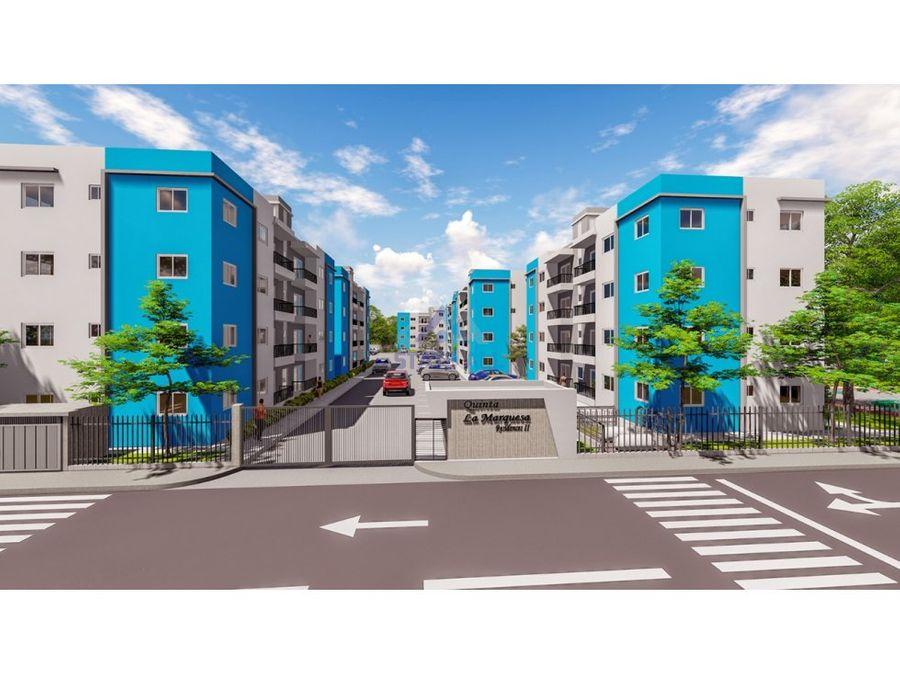 apartamentos en ciudad juan bosch las america