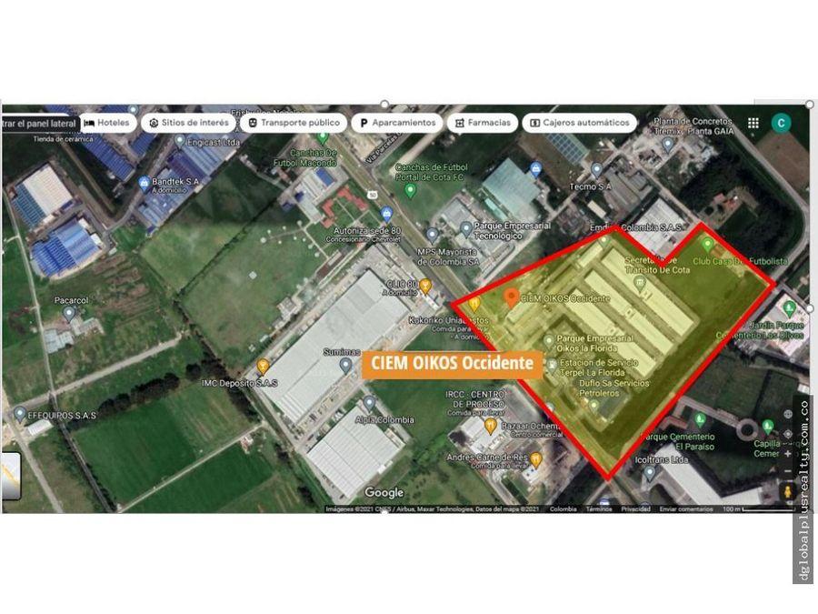 cota cundinamarca oficina en zona industrial y comercial ciem oikos