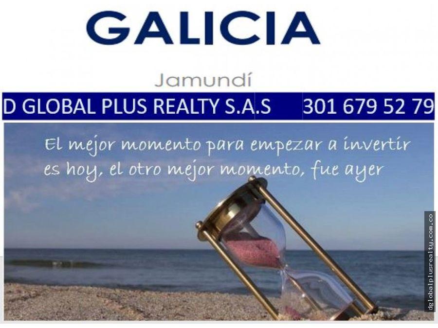 galicia jamundi 5 lotes joya de la corona de jamundi el mejor sitio