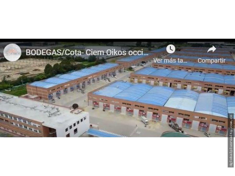 cota 3 cundinamarca oficina en zona industrial y comercial ciem oiko
