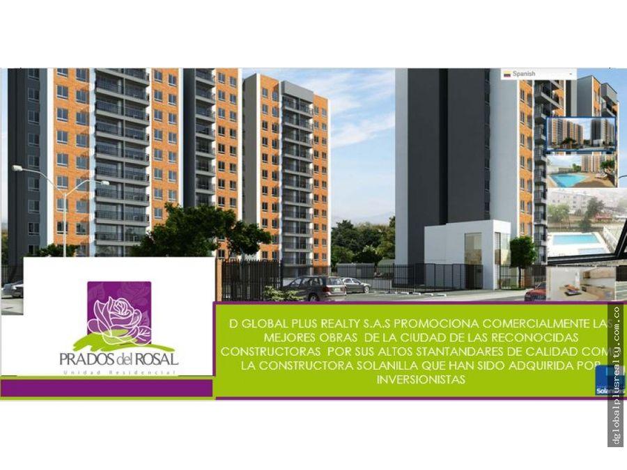 conjunto residencial prados del rosal norte