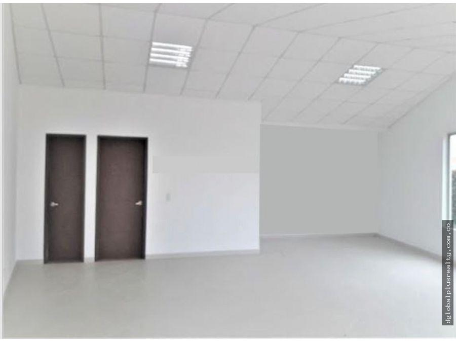 zipaquira conjunto residencial las acacias club house local rentable