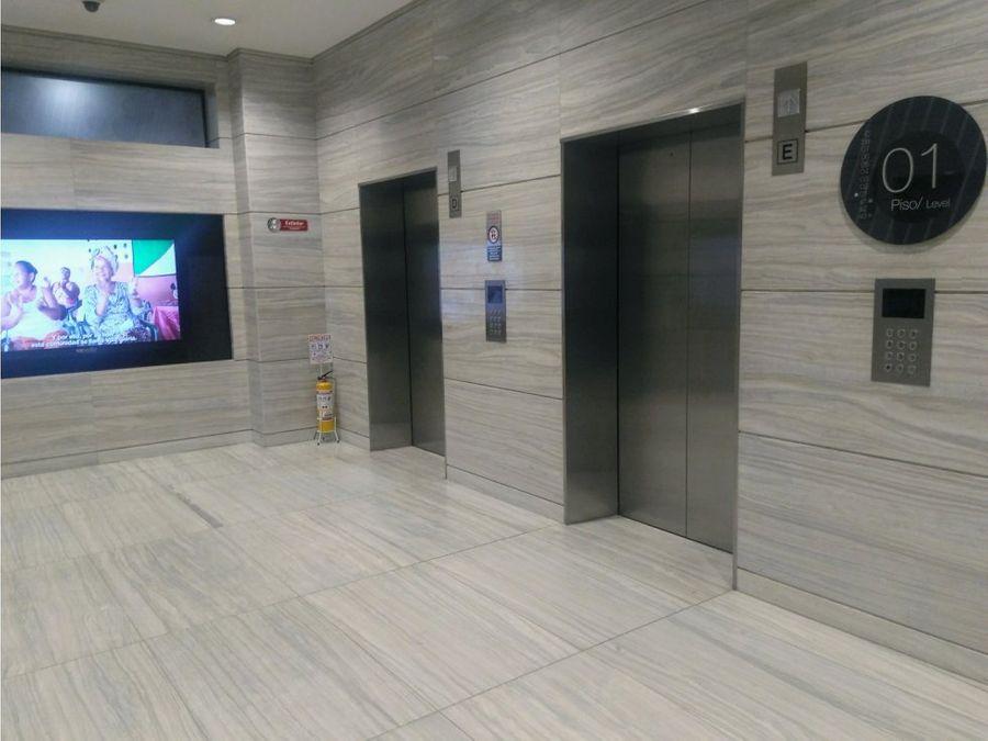 oficina arriendo edif optimus cll 26 de 160 m