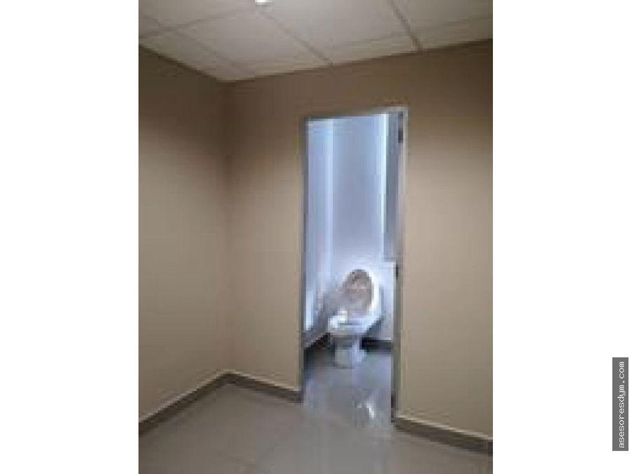 consultorio 816 torre cenit altabrisa renta mxn11600