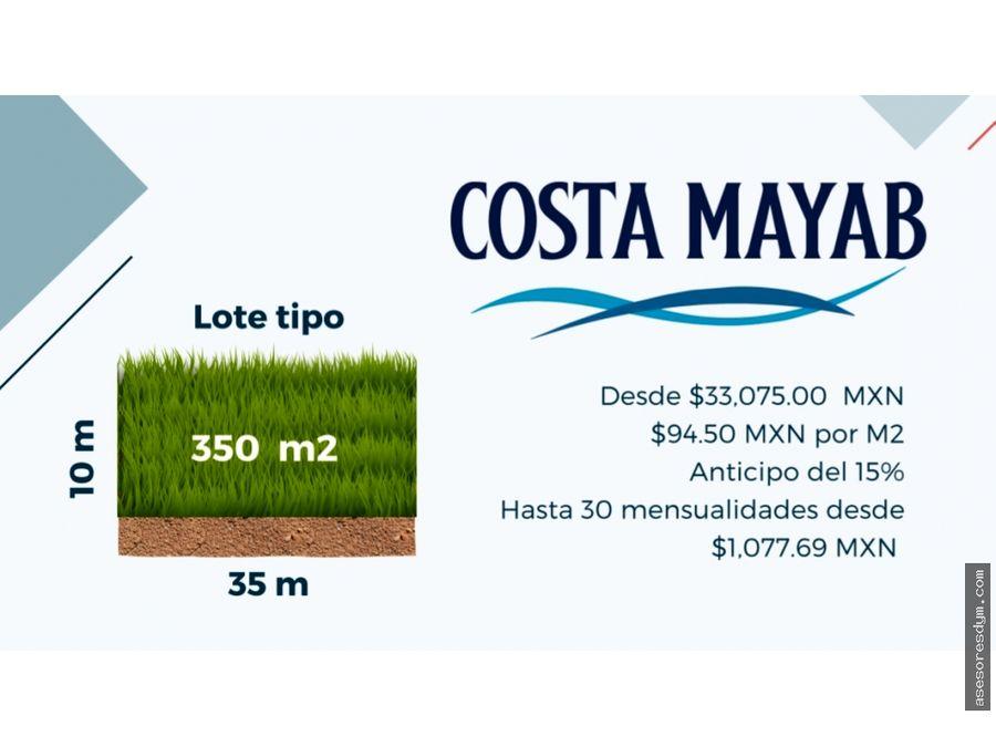 costa mayab lotes de inversion