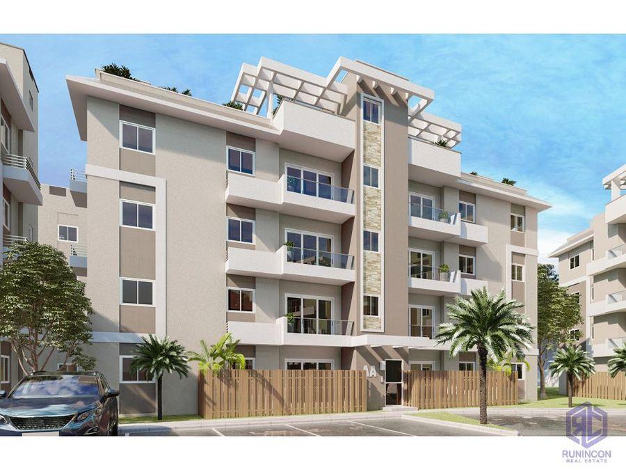 nuevas terrazas apartamentos cerca de carrefour