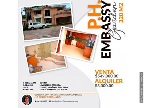 ph residencial embassy gardens