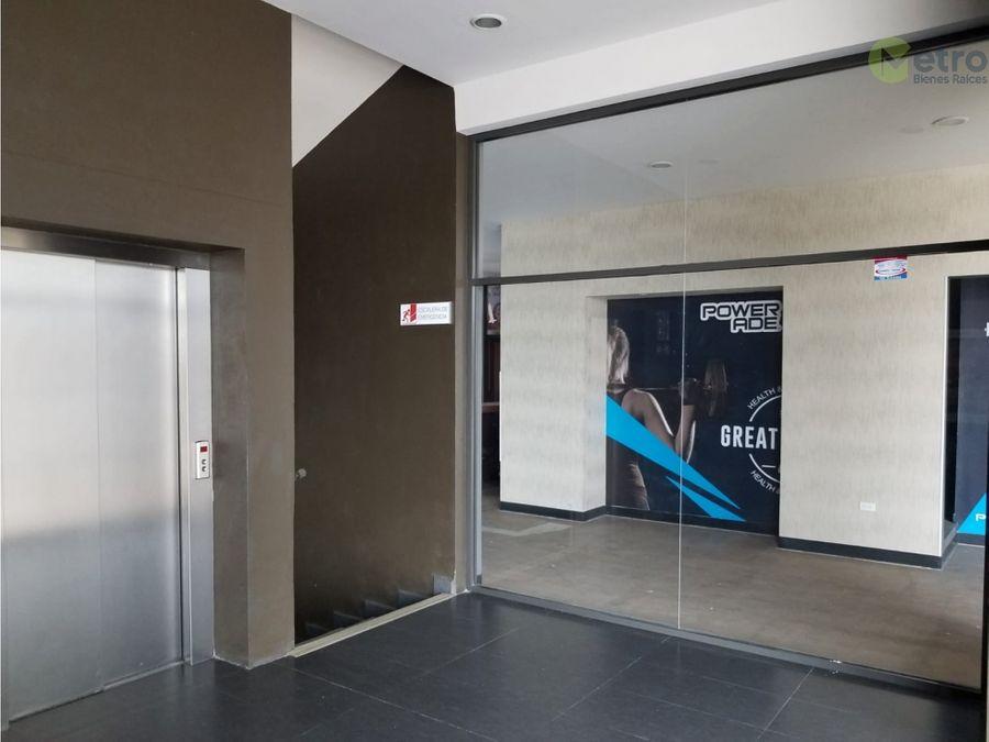plaza comercial en venta en chihuahua en la zona hotelera mao