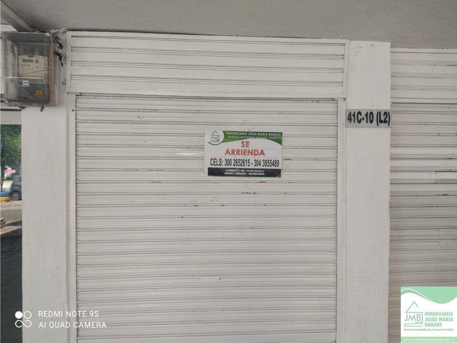 local comercial en arriendo en la calle 72 41c 12