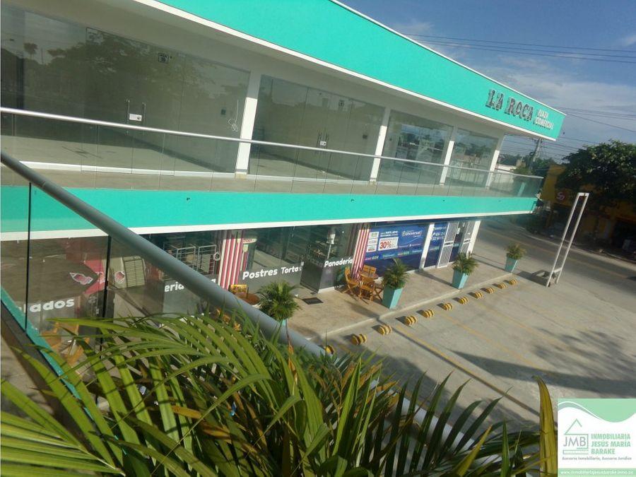 local comercial no7 calle 20