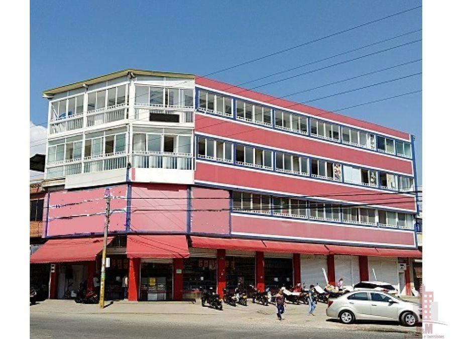 edificio en venta saavedra galindo oriente cali