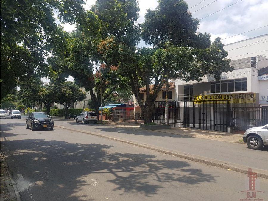 edificio en venta el lido sur cali