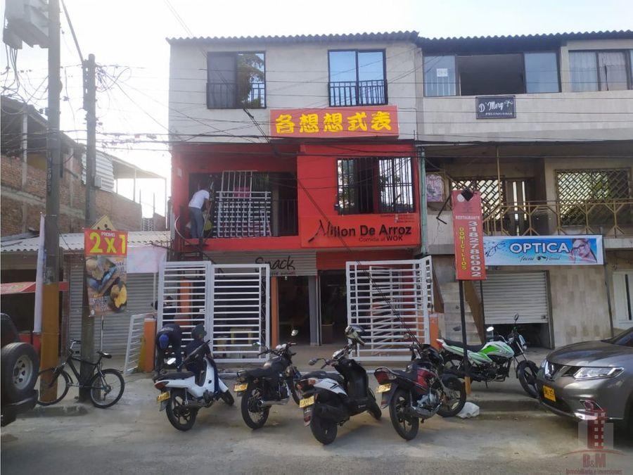 edificio en venta alfonso lopez oriente cali