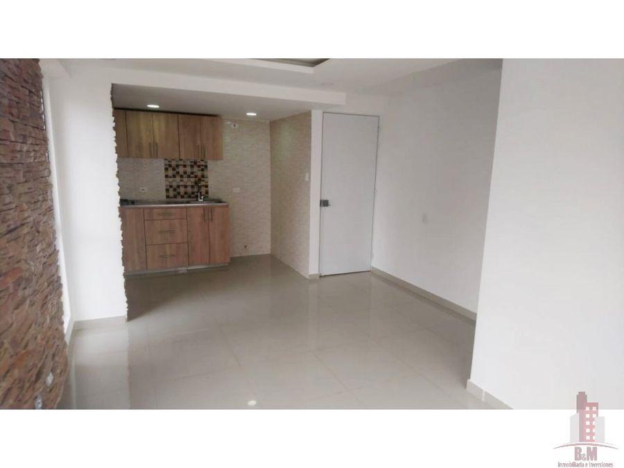 se vende apartamento en alto valle del lili sur cali