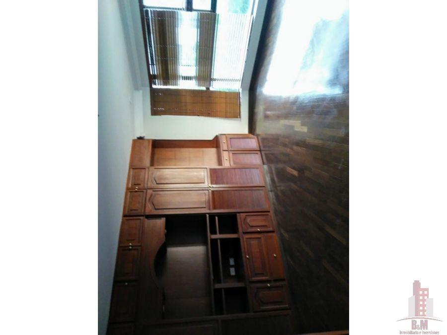 apartamento en venta normandia oeste cali